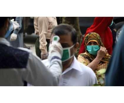 پاکستان میں بھارتی کورونا وائرس ڈیلٹا کے بعد ایک اور نئی قسم سامنے ..