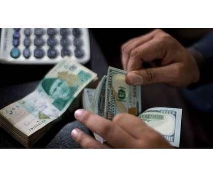 معروف ماہر معیشت نے ملک میں مہنگائی کی شرح میں تشویش ناک اضافے کی وجوہات ..