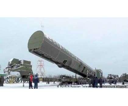 جوہری ہتھیاروں کی تعداد میں کمی تاہم جدید بنانے کی رفتار تیز، سپری