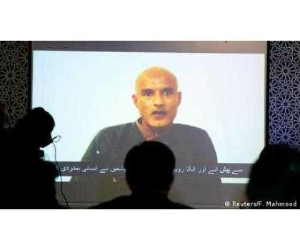 کلبھوشن یادیو کیس: بھارت کا پاکستان سے بل میں ترامیم کا مطالبہ