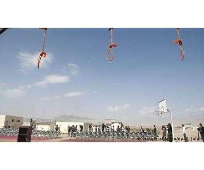 طالبان کا سخت ترین سزاؤں کے نفاذ کا اعلان