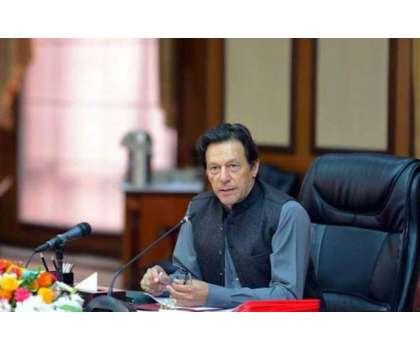 شہباز شریف کا ہتک عزت کا دعویٰ، عدالت نے وزیراعظم عمران خان کو طلب کرلیا