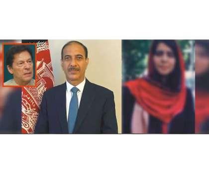 افغان سفیر کی بیٹی کے کیس کو ایسے دیکھا جیسے میری بیٹی ہو، وزیراعظم ..