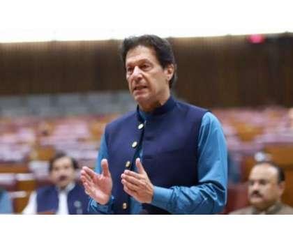 وزیراعظم کا پاکستان میں تجارتی سرگرمیاں بڑھانے کیلئے اہم تجارتی راستوں ..