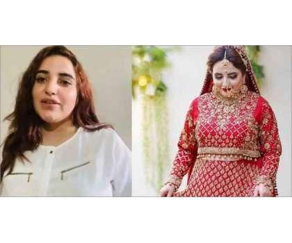 ٹک ٹاکر حریم شاہ کے رکن سندھ اسمبلی سے شادی کے دعوے کا ڈراپ سین، حریم ..