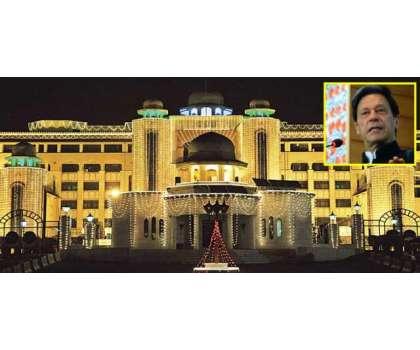 اسلام آباد میں ملکی تاریخ کی سب سے بڑی 12ربیع الاول کی تقریب منعقد کرانے ..