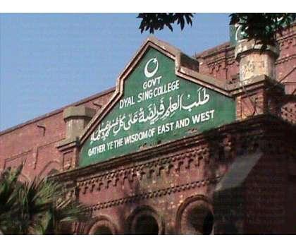 دیال سنگھ کالج کو اصلی حالت میں بحال کرنے کا ٹاسک والڈ سٹی اتھارٹی کو ..