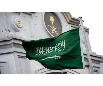 سعودی عرب کے شہروں جدہ اور طائف میں خواتین سے چھیڑ خانی پر 2 افراد گرفتار