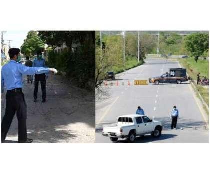 اسلام آباد میں سینکڑوں گھروں کو قرنطینہ قراردے کر سخت سکیورٹی تعینات ..