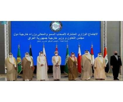 جی جی سی کا اجلاس؛ حوثی حملوں کی مذمت، خطے میں امن و سلامتی کیلئے تعاون جاری رکھنے پر اتفاق