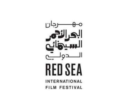 سعودی عرب میں رواں سال انٹرنیشنل فلم فیسٹیول منعقد ہوگا