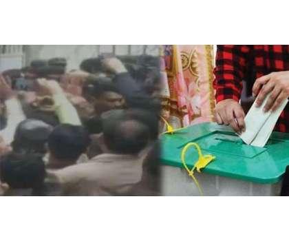 آزاد کشمیر الیکشن : بد نظمی اور تصادم میں ایک شخص جاں بحق ہوگیا