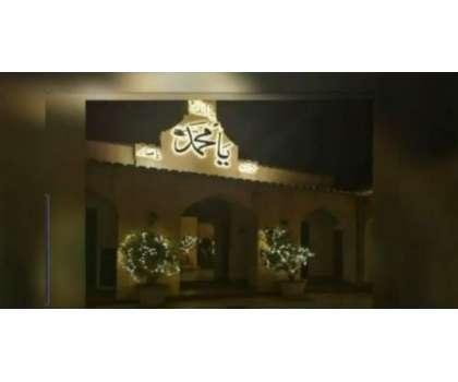 عید میلاد النبیﷺ کی آمد، وزیراعظم عمران خان کے گھر کو خصوصی طور پر ..