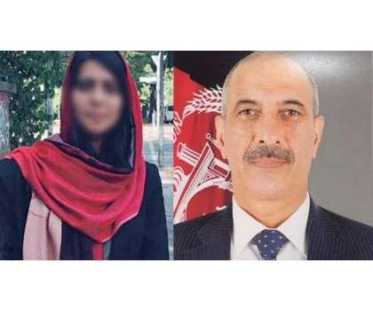 افغان سفیر کی صاحبزادی سلسلہ تعلیم کے سلسلے میں بیرون ملک روانہ