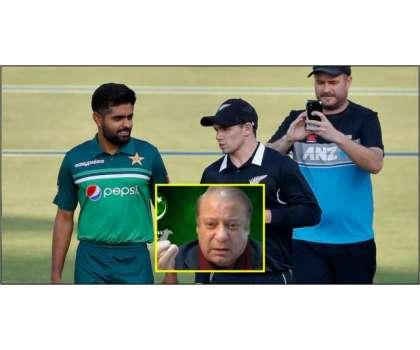 سابق وزیراعظم محمد نوازشریف کا نیوزی لینڈ ٹیم کے دورہ منسوخی پر ردعمل