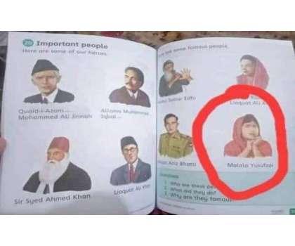 پنجاب میں ملالہ کی تصویر پرنٹ کرنے پر 7ویں جماعت کی کتاب ضبط