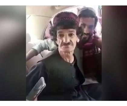 افغانستان میں خانہ جنگی زور پکڑنے لگی،لوگو ں کے چہرے پر مسکراہٹ بکھیرنے ..