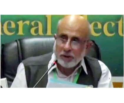 چیف الیکشن کمشنر آزاد جموں و کشمیر نے دو حلقوں کے نتائج کا اعلان کر ..