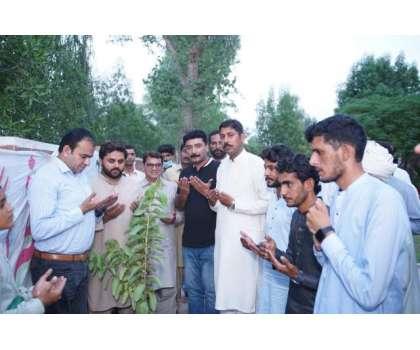 نوجوانوں کی سماجی تنظیم ٹیل انڈس وولینٹٸیرز فورس کی جانب سے سالانہ ..