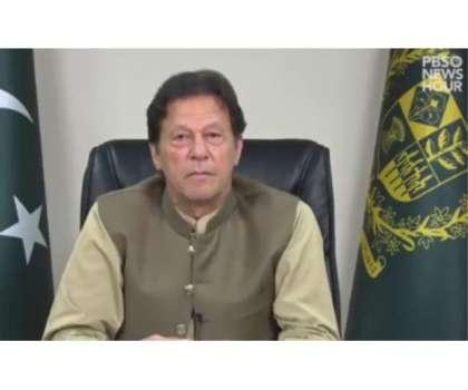 وزیر اعظم کا بڑا قدم، 40 لاکھ افراد کو غربت سے نکالنے کا کامیاب پاکستان ..