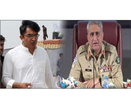 محسن داورڈ آپ مجھ سے علحیدگی میں بھی ملیں، آرمی چیف کا اجلاس میں مکالمہ