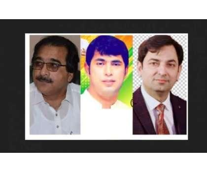 پاکستان کاٹن جنرز ایسوسی ایشن  (PCGA) کے انتخابات برائے سال 22-2021 کے لیے ..