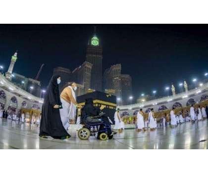 سعودی عرب کا اہم فیصلہ، پہلی بار خواتین بغیر محرم کے حج کر سکیں گی