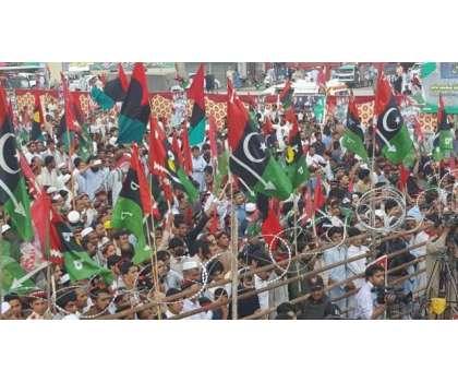 انتخابی نتائج تبدیل کرنے کی صورت پیپلز پارٹی کا اسلام آباد کی جانب ..