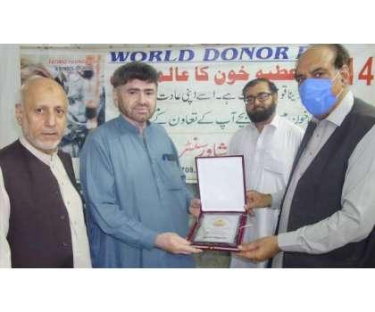عطیہ خون کا عالمی دن ' فاطمید فائونڈیشن کے زیر اہتمام تقریب