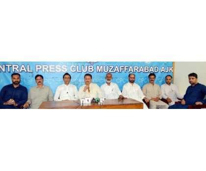 وزیراعظم پاکستان عمران خان مظفرآباد،باغ اور میرپور میں انتخابی جلسوں ..