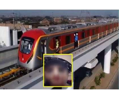 لاہور میں میٹرو ٹرین میں سفر کرنے کی غرض سے گھر سے نکلنے والی 4 بچیاں ..