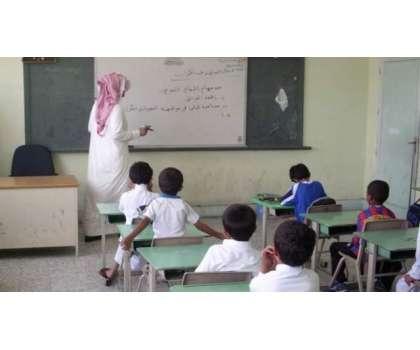 سعودی عرب کے تمام اسکولز میں حاضری کے لیے کورونا ویکسین لازمی قرار دے دی گئی