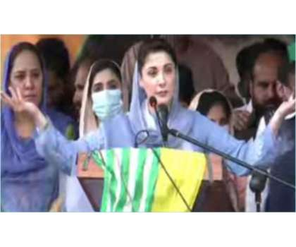 مریم نواز نے آزاد کشمیر انتخابات کے حتمی نتائج سے قبل ن لیگ کی جیت ..