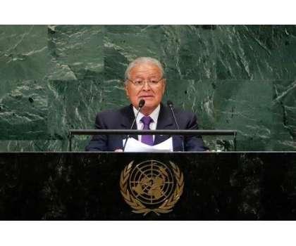 السلواڈور کے سابق صدر نے ملک بدری سے بچنے کے لیے نکاراگوواکی شہریت ..