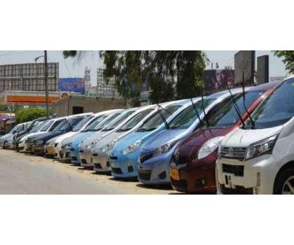 وفاقی وزیر فواد چودھری نے چھوٹی گاڑیاں سستی ہونے کی خوشخبری سنا دی