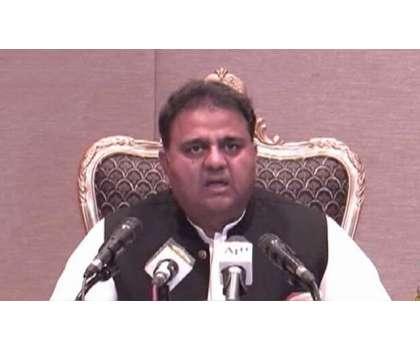 وفاقی وزیر فواد چوہدری نے اپنی حکومت کی بڑی غلطی کی نشاندہی کر دی