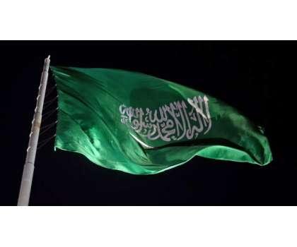 سعودی عرب میں سوگ کا سماں، چند روز میں دوسری شہزادی اللہ کو پیاری ہو گئیں