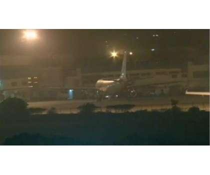 مون سون بارشوں کی آمد، کراچی ائیرپورٹ کیلئے الرٹ جاری