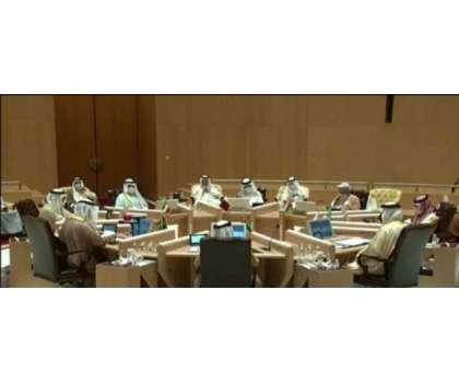 خلیجی تعاون کونسل وزراء خارجہ کا  ایٹمی مذاکرات کے حوالے سے اہم اجلاس ..