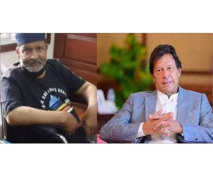 امید ہے عمران خان میری آواز  پر  لبیک کہیں گے