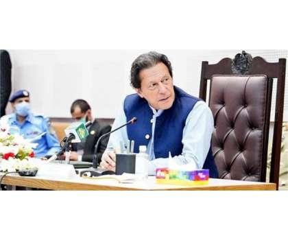 پنجاب پر توجہ نہ دی تو اگلا الیکشن نہیں جیت سکیں گے،وزیراعظم کو بتا ..