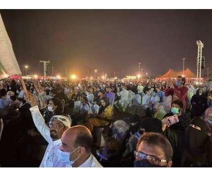 سعودیہ میں 'پاکستانی نائٹ' نےدھوم مچا دی