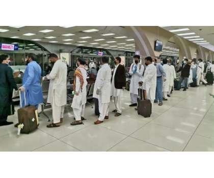 پاکستانیوں کی بڑی مشکل آسان، سعودیہ جانے کے خواہشمند شہریوں کو مملکت آنے کا حل بتادیا گیا
