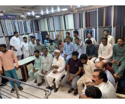 شاہین مارکیٹ حافظ آباد میں صدارتی الیکشن 8 اگست 2021 کو منعقد ہو گا۔  تین ..