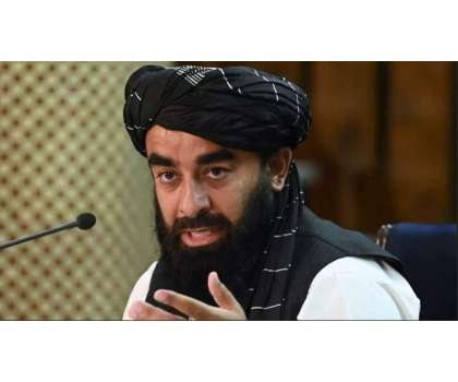 افغانستان میں استحکام اور امن کے قیام کے لیے وزیراعظم عمران خان کی ..