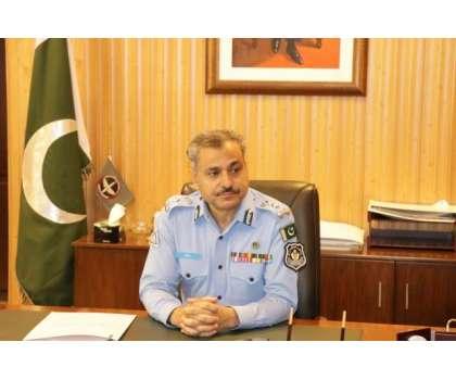 آئی جی اسلام آباد کی زیر صدارت اجلاس ،چہلم جلوس کے سلسلے میں سیکورٹی ..
