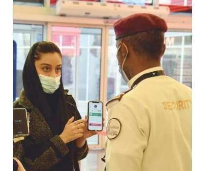 سعودیہ میں ویکسین نہ لگوانے والے کارکنان کی ملازمتیں خطرے میں پڑ گئیں