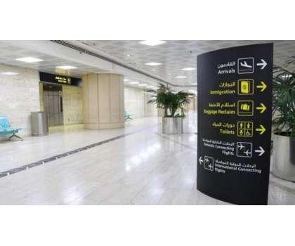 کن ممالک کے باشندے سیاحتی ویزے پر سعودی عرب جا سکیں گے؟