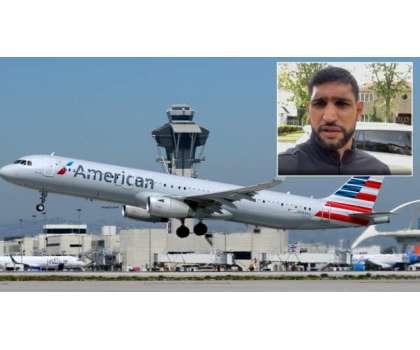 eباکسر عامر خان کو امریکی ایئرلائنز سے اتار دیا گیا