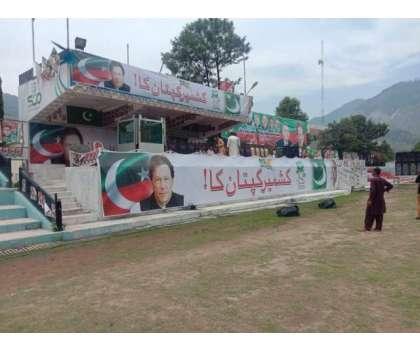 وزیراعظم عمران خان آج مظفرآباد میں انتخابی جلسے سے خطاب کریں گے